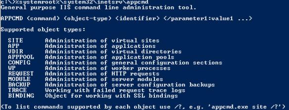 appcmd default info